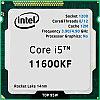 Core i5-11600KF, oem/tray
