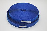 Липучка для одежды (синяя) - 2,5 см.