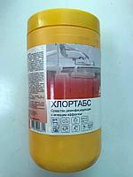 """Дезинфицирующее средство с моющим эффектом """"Хлортабс"""", 1 кг (с иглосъемником))"""