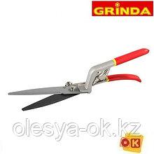 Ножницы для стрижки травы 315 мм. GRINDA
