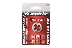 Плашка MATRIX 77091, м10 х 1.25мм р6м5