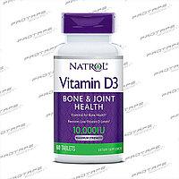 Витамин D-3 Natrol D-3 10000 IU 60 таб