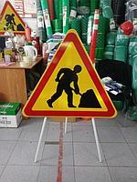 Средства безопасности дорожног...