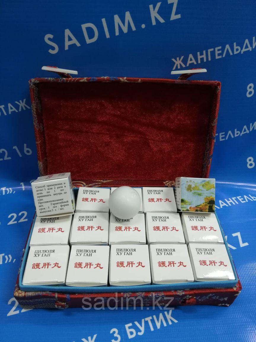 Пилюли для лечения печени  Хуган.  Hu Gan