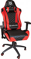Игровое кресло Defender Dominator CM-362 Красный