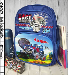 Школьный 3D рюкзак для мальчика