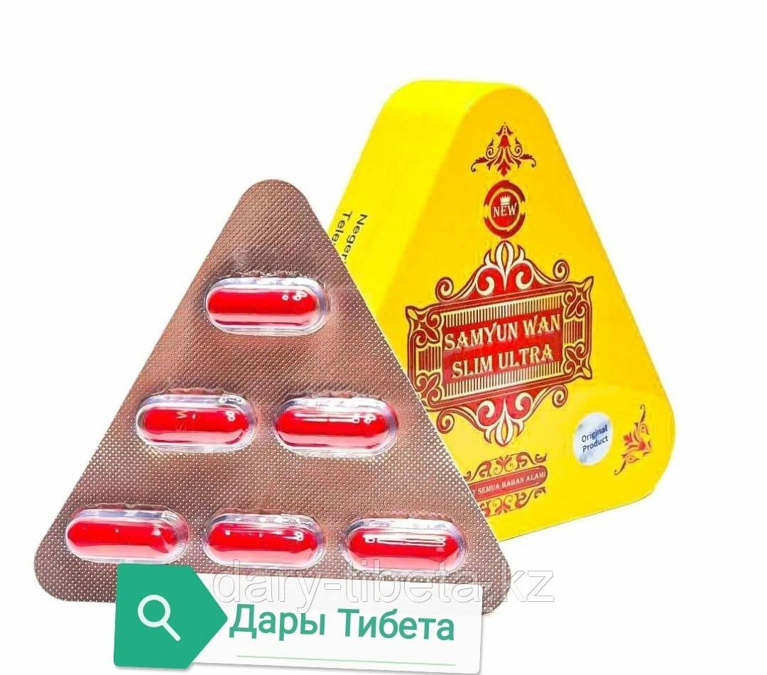 Samyun Wan Slim ( Самуин Ван похудение ) металлическая упаковка 36 капсул
