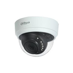 Цилиндрическая видеокамера Dahua DH-HAC-D1A51P-0280B