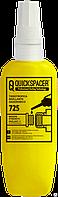 Анаэробный уплотнитель металлических соединений QuickSPACER 725 (100 г упаковка стандарт)
