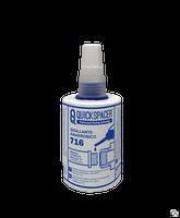 Pipal QuickSPACER 716 Анаэробный герметик средней фиксации для резьб. и гладких соединений, 75 гр, пружина