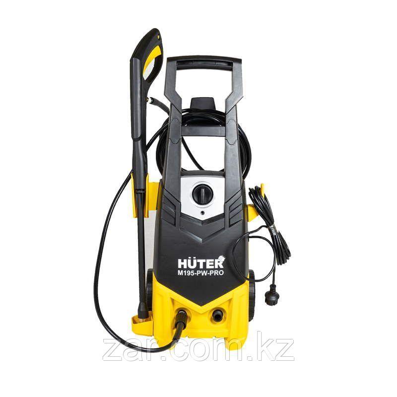 Мойка высокого давления Huter M195-PW-PRO