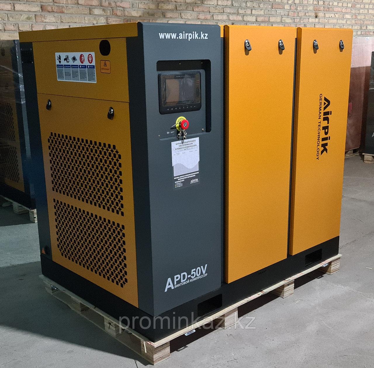 Винтовой компрессор APD-50V, -6,2 куб.м, 37кВт, (с частотным приводом+двиг.PM) AirPIK