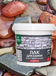 Лак акриловый для камня с эффектом мокрого камня (до 7 м2) 900 мл. РФ