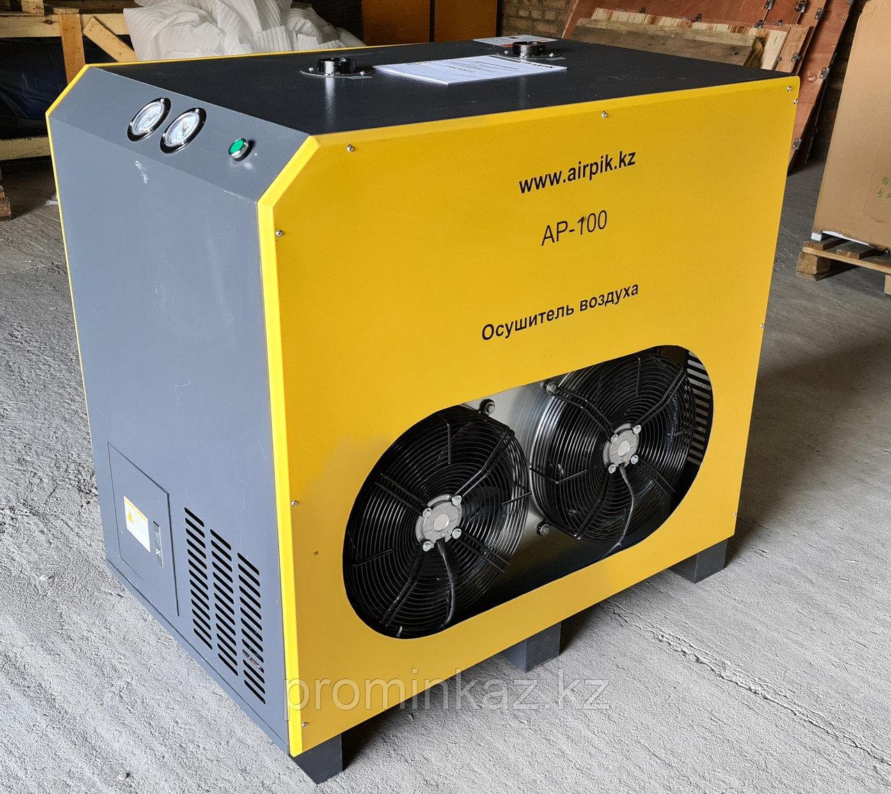 Осушитель воздуха AP-100/10, - 13,8 м3/мин, AirPIK