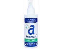 Анавидин-Протект пенка 200мл