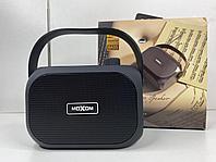 Стильная портативная Bluetooth колонка Moxom MX-SK 25 + Радио