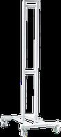 Штатив передвижной для рециркулятора