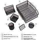 """Настольный набор из металла Berlingo """"Steel&Style"""", 7 предметов, черный, фото 2"""
