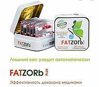 Fatzorb Фатзорб капсулы для похудения