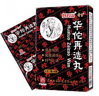 Болюсы Хуато Цзайцзао Вань (Huatuo Zaizao Wan), 576 шт