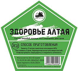 Набор трав и специй Здоровье Алтая (Дед Алтай)