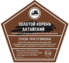 Набор трав и специй Золотой Корень Алтайский (Дед Алтай)