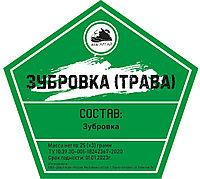Набор трав и специй Зубровка трава (Дед Алтай)