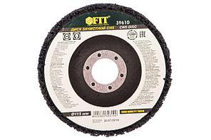 Диск зачистной FIT 39610 CBS 115х22.2 мм