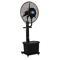Вентилятор с водяным распылением ART-Wave CF01