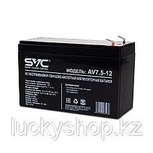 Аккумуляторная батарея SVC AV-7.5-12 12В 7.5 Ач