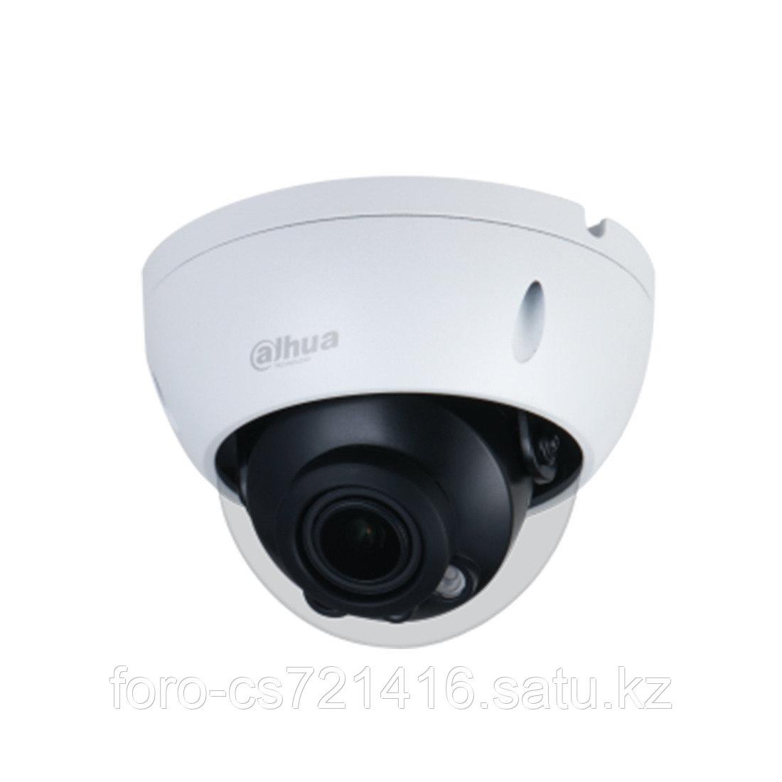 Купольная видеокамера Dahua DH-IPC-HDBW2231RP-ZAS-S2