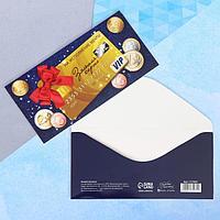 """Конверт для денег """"На исполнение мечты"""" банковская карта, 16,5 х 8 см"""