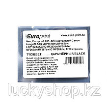Чип Europrint Canon 051