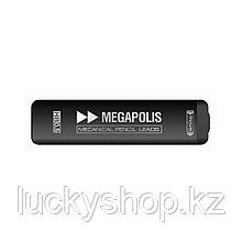 Футляр грифелей ErichKrause® MEGAPOLIS® Concept для механических карандашей 0.5 мм. (20 грифелей)