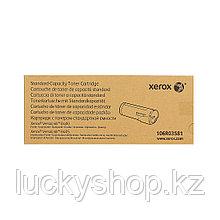 Тонер-картридж стандартный Xerox 106R03581