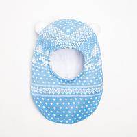Шлем детский, цвет синий/белый, размер 48-50