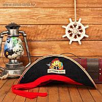 Шляпа пиратская «Настоящий пират», детская, р-р. 52-54