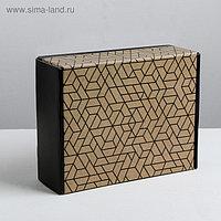 Складная коробка «Мир в твоих руках», 27 × 9 × 21 см
