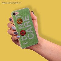 Чехол для телефона iPhone 7,8 I don't care, 6.5 × 14 см