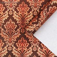 Бумага упаковочная глянцевая «Бордо», 70 × 100 см