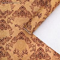 Бумага упаковочная глянцевая «Успехов», золотая краска, 70 × 100 см