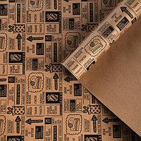 Бумага крафтовая бурая в рулоне «Счастливых мгновений», 0.68 × 8 м