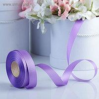 Лента для декора и подарков, светло-фиолетовый, 2 см х 45 м