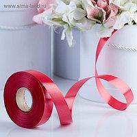 Лента для декора и подарков, красный, 2 см х 45 м