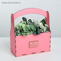Кашпо флористическое «Будь счастлив», 23.2 × 9.5 × 26.5 см