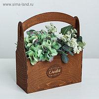 Кашпо флористическое «С любовью», 23.2 × 9.5 × 26.5 см