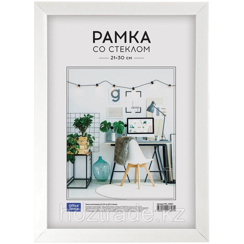 Рамка пластиковая 21*30см, OfficeSpace, №12, белая