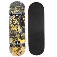 Скейтборды подростковые с узором в нижней части деки 79х20 см BOBO с граффити