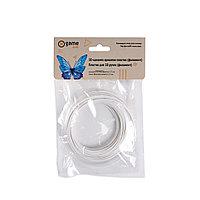 Пластик для 3D ручки (филамент-нить)  X Game kids PLA-White-10 PLA
