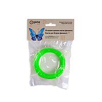 Пластик для 3D ручки (филамент-нить), X Game kids, PLA-Green-10, PLA пластик, Диаметр 1,75 мм, Длина 10